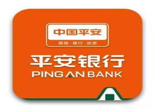 平安银行个人小额贷款怎么申请