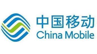 ...科技热点 中国移动 重磅推出 8元月租 套餐,反击电信 联通