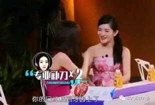 人人狠人人插人人透-谢娜:我拜托你自己丑去啊不要拉着我....   跟   吴奇隆   合作,赵...