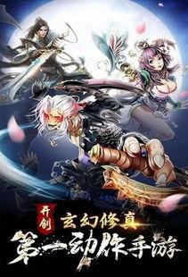 斗罗大陆神界传说跨服争霸攻略