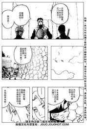 火影忍者漫画285话 根 之人 04