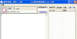 ... 绿色版 新云软件下载