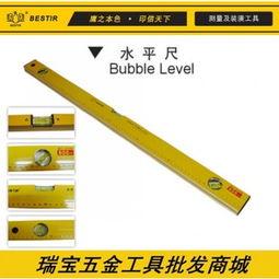 ... 1500mm高精度铝合金水平尺 测量尺 木工建筑必备工具