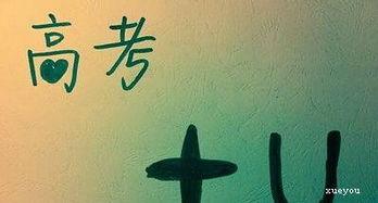 阴阳师十一月神秘图案怎么画