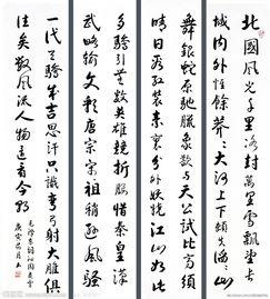 雪的诗句古诗名句-毛泽东泌园春雪诗词行书书法图片