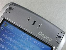 多普达838-最高降幅近1000 5款顶极智能机推荐