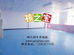 新品名称:少儿舞蹈培训班-少儿舞蹈培训班 少儿舞蹈培训班地板 婴儿...