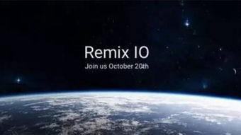 技德科技新品Remix IO登陆KickStarter
