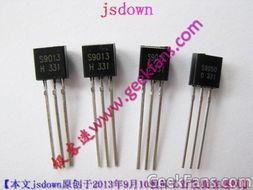 4、四个三极管,两个S9013和一个S9012还有一个S8050(如图6)....