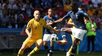 2018世界杯法国阵容分析 法国VS秘鲁谁厉害