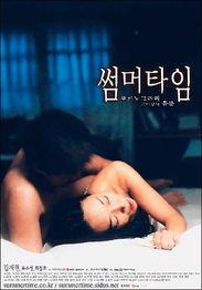 们的三级片第一硬汉徐锦江同学在电影中已不知令多少妙龄少女,荡妇...