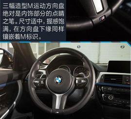 ....320Li M运动型新增M运动套件、电动折叠外后视镜、倒车影像、...