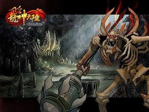 龙冢异界-魔幻异世来袭 龙神大陆 首测今启