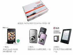 新唐NuMicro Family ARM Cortex M0 32位MCU巡回研讨会