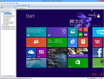 VMware Workstation 10 官方中文版 注册机Keygen