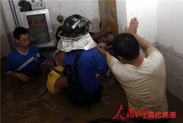 两男子 水囚 地下室 消防奋力救出