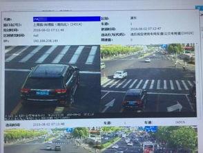 epaper.cn)记者从上海交警部门获悉,在上述被抓拍到的交通违法车...