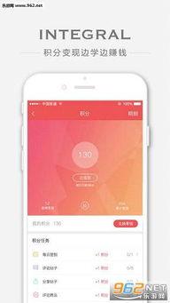 finger app下载 finger苹果版下载v4.8.3 乐游网IOS频道