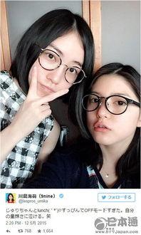 戴眼镜av女优-有村架纯 前田敦子 日本女星热衷 圆眼镜