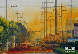 9月17日,金华离事发现场1公里的街上,消防和公安人员紧急封锁了危...