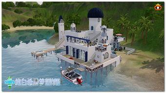 模拟人生3海边度假屋MOD 模拟人生3希腊风格海边度假屋下载