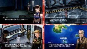 的五位主角将与帝国间将展开惊险展开的壮烈战斗,让玩家体验多达二...