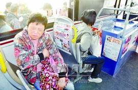 澳门一巴士与旅游大巴相撞 乘客纷倒地跌伤 图