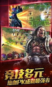 ...机版下载 英雄无敌题材 v1.0.6 免费安卓版 经典的魔法和兵种