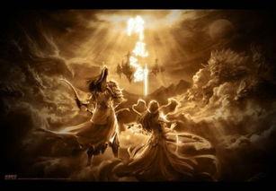 降龙之剑 千万三界悬赏令首个战报