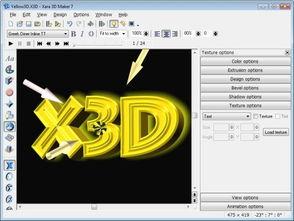 3D制作类 图形图像 软件下载 新浪科技