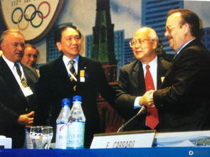 2001年,北京申奥成功后,何振梁接受国际奥委会委员们的祝贺-高清 ...