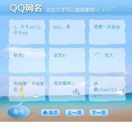 鹿晗的网名带符号-符号网名大全