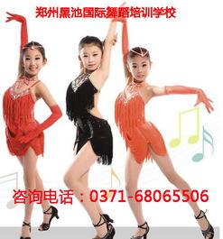 郑州东区少儿拉丁舞学校哪家强 有好的推荐吗