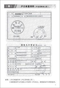 工程签证单总共几十张单,合计完后可以另外加税项和管理费吗