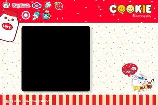 www159eecom-韩国可爱相框 665 设计 图 韩国可爱相框 边框相