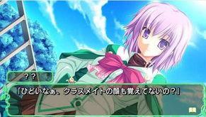 魔法师传奇永恒 世界树与恋爱的魔法师 MagusTale Eternity Seikaiju to ...