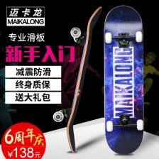 小米的电动滑板车怎么样?