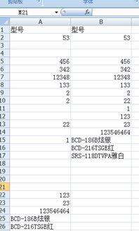 VBA代码表示以下内容,删除重复项保留唯一值