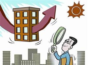 公积金贷款买房有什么好处 公积金贷款买房的弊端