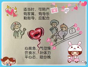 萌萌哒的手绘漫画2