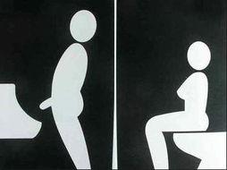 别跟我说你从来没有走错过厕所 论坛贴图 书快电子书论坛 电子书下载 ...