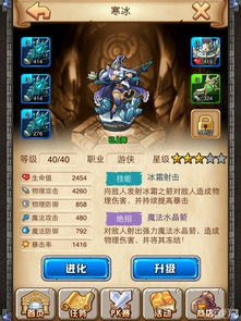 ...dog.cn/gonglue/20140205/405942.htmlhttp://online.gamedog.cn/...