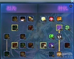 九鼎记游戏——新手玩家攻略