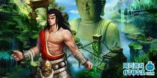 一剑倾星-《剑笑九州》网址:http://jx.webgame.com.cn/   面对神秘组织