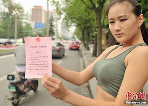 成都女大学生街头 点杀 违停车辆 高清组图