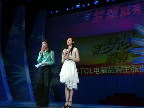 图文 凤凰卫视主持人曾子墨和超女张靓颖同台亮相