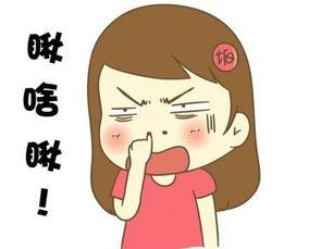 ...QQ头像 QQ网名 QQ个性签名 QQ表情 QQ说说 QQ日志 Oicq88 搞笑...