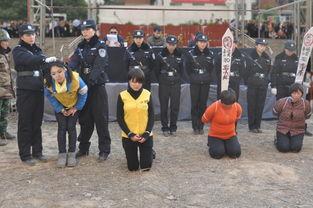 红颜女囚之 公审公判大会上的女犯格外引人注目 法制警示教育影视剧照