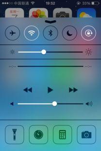 苹果手机手电筒怎么关闭