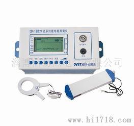 ...DR 2058通信电缆故障测距仪